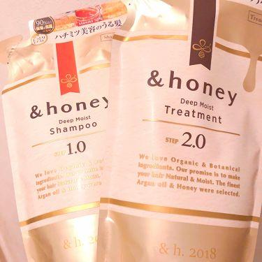 もこさんの「&honey(アンドハニー)ディープモイスト シャンプー1.0/ヘアトリートメント2.0<シャンプー・コンディショナー>」を含むクチコミ
