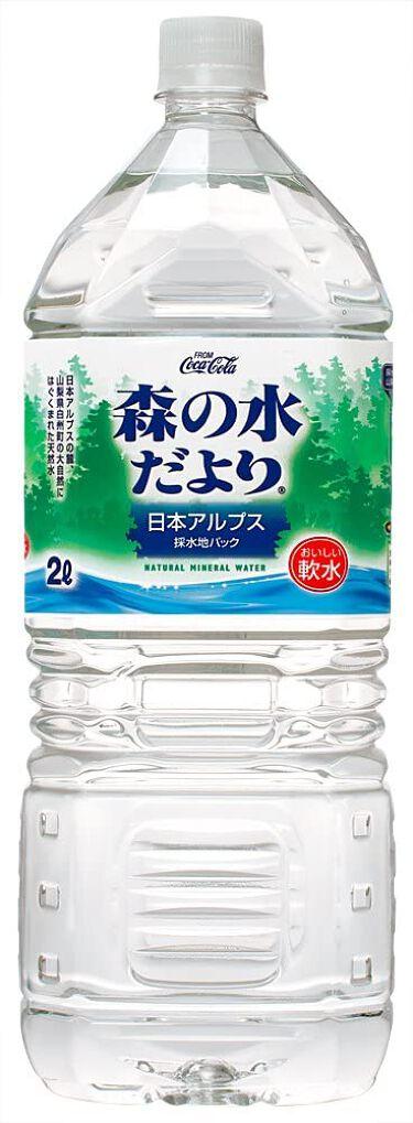森の水だより 日本コカ・コーラ