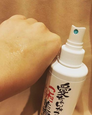 愛ちゃんがつくったこだわり美容水/愛ちゃん化粧品/ミスト状化粧水を使ったクチコミ(3枚目)