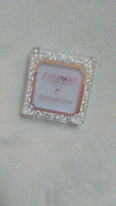 アイシャドウベース/CANMAKE/ジェル・クリームアイシャドウを使ったクチコミ(1枚目)