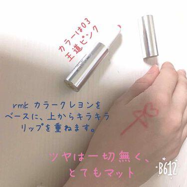 RMK カラークレヨン/RMK/口紅を使ったクチコミ(2枚目)