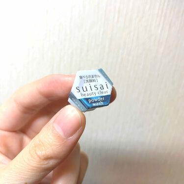 ビューティクリア パウダーウォッシュN/suisai/洗顔パウダーを使ったクチコミ(2枚目)