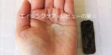 グランラグゼⅢ/B.A/美容液を使ったクチコミ(2枚目)