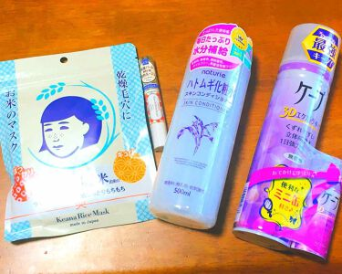 えびふらいさんの「ナチュリエスキンコンディショナー(ハトムギ化粧水)<化粧水>」を含むクチコミ