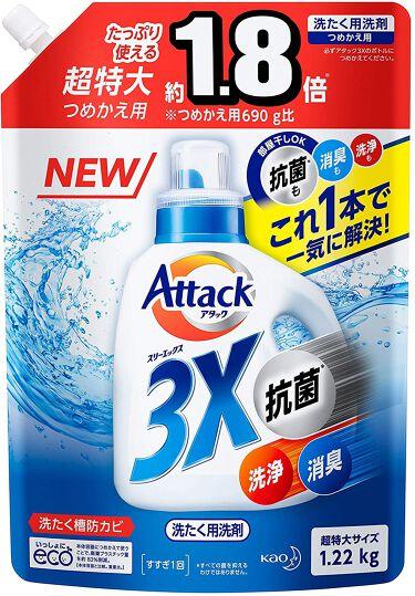 アタック3X 詰め替え1220g