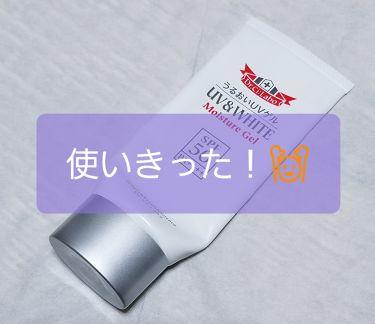 タイムシークレット ミネラルプレストパウダー/タイムシークレット/プレストパウダーを使ったクチコミ(1枚目)