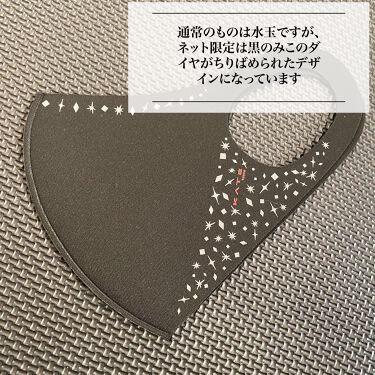 小顔シルエットマスク/KATE/その他を使ったクチコミ(4枚目)