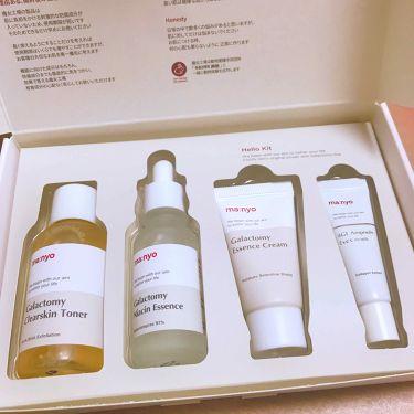 ガラクトミスト/MANYO FACTORY/ミスト状化粧水を使ったクチコミ(1枚目)