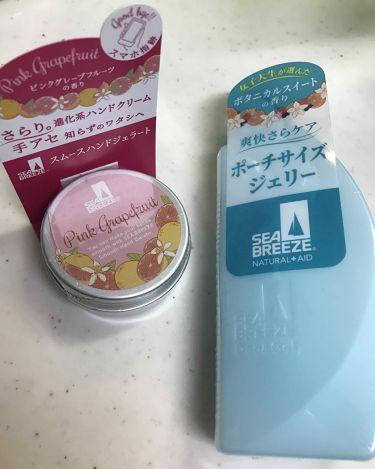 シーブリーズ スムースハンドジェラート(ピンクグレープフルーツ)/シーブリーズ/ハンドクリーム・ケアを使ったクチコミ(3枚目)