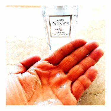 シア美容 オイルミスト/mixim Perfume/ヘアスプレー・ヘアミストを使ったクチコミ(3枚目)