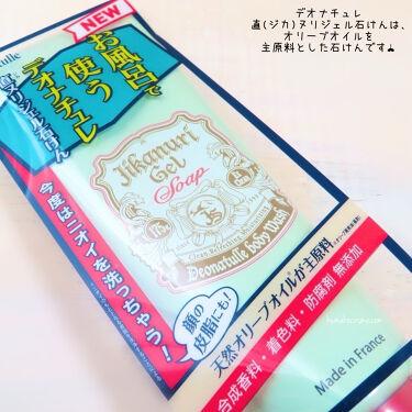 直ヌリジェル石けん/デオナチュレ/ボディソープを使ったクチコミ(3枚目)