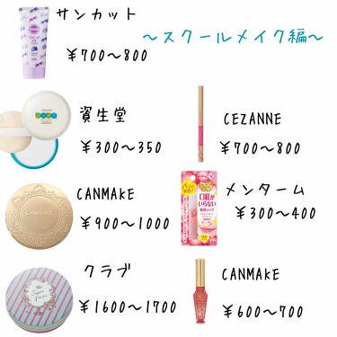 マシュマロフィニッシュパウダー/CANMAKE/プレストパウダーを使ったクチコミ(3枚目)