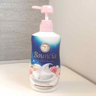ゆかたんLIPSのフォロバ100 on LIPS 「バウンシアボディソープエアリーブーケの香り通常版の香りもありま..」(1枚目)