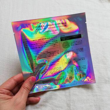 ドリームグロウマスクRR[透明感・キメ]/FEMMUE/シートマスク・パックを使ったクチコミ(2枚目)