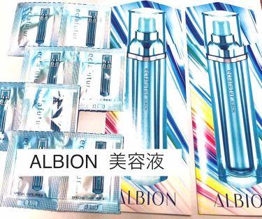エクラフチュール/ALBION/美容液を使ったクチコミ(1枚目)