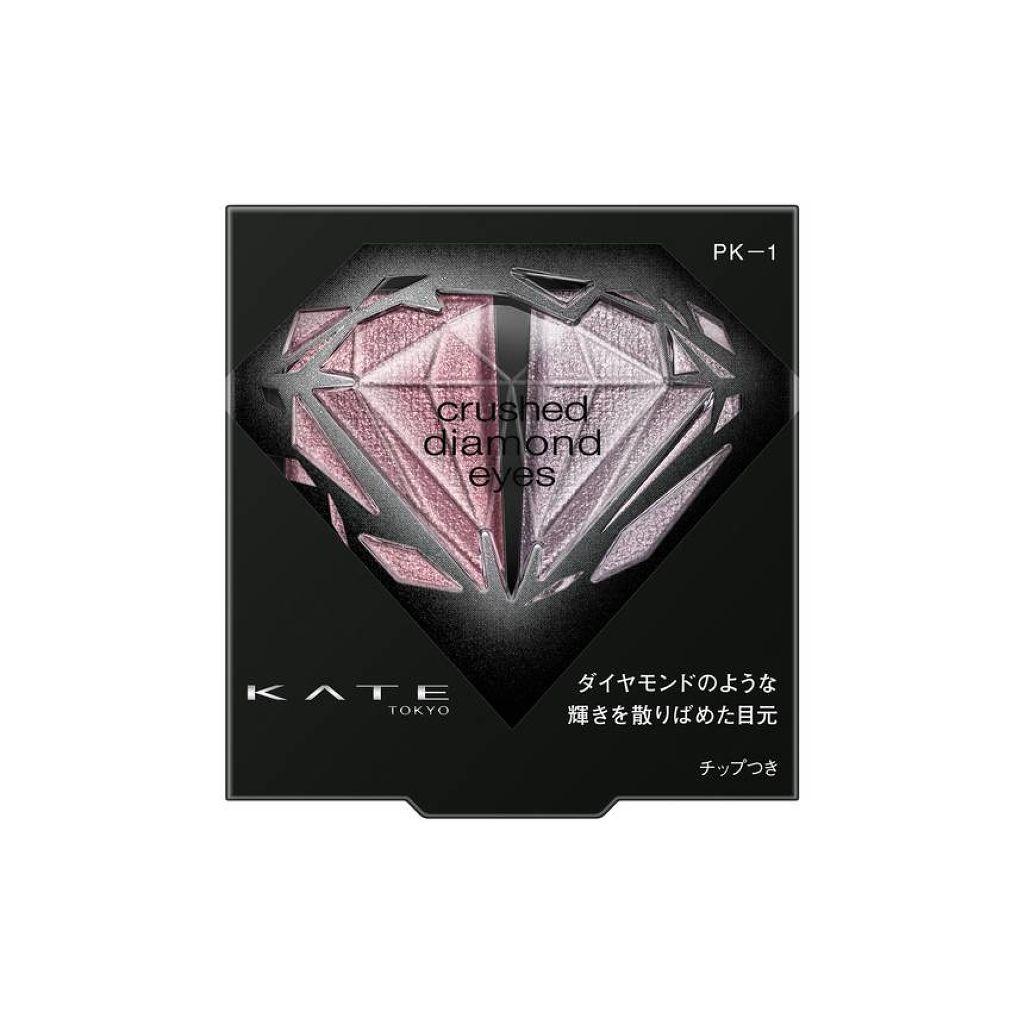 クラッシュダイヤモンドアイズ PK-1 ピンクパープル