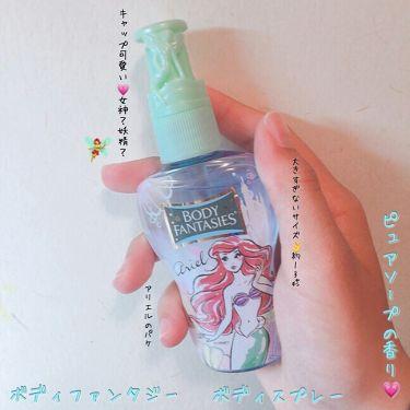 ボディスプレー ピュアソープ/ボディファンタジー/香水(その他)を使ったクチコミ(2枚目)
