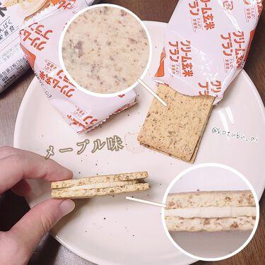 バランスアップ クリーム玄米ブラン メープル/アサヒフードアンドヘルスケア/食品を使ったクチコミ(2枚目)