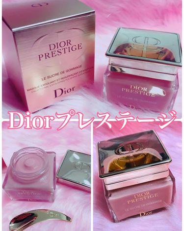 ゆっちゃんさんの「雑談Dior プレステージ ル ゴマージュ<その他洗顔料>」を含むクチコミ