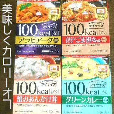 グリーンカレー/マイサイズ/食品を使ったクチコミ(1枚目)