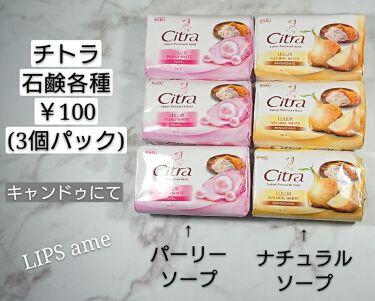 ナチュラルソープ ブンコアン/Citra(チトラ)/ボディ石鹸を使ったクチコミ(2枚目)