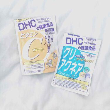 ことさんの「DHCクリアクネア<美肌サプリメント>」を含むクチコミ