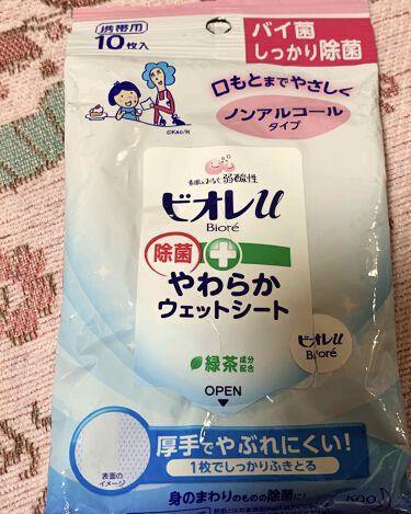99.99%除菌ウェットティッシュ/シルコット/その他を使ったクチコミ(3枚目)