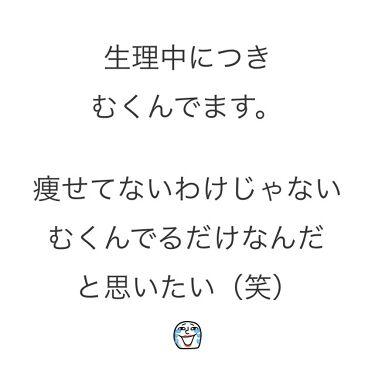 白ゆり@美容ブロガー on LIPS 「ダイエット21日目🐖コロナ太りからのやり直しダイエット14日目..」(5枚目)