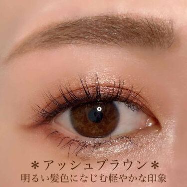 「フィルム眉カラー」 アイブロウカラー/デジャヴュ/眉マスカラを使ったクチコミ(6枚目)