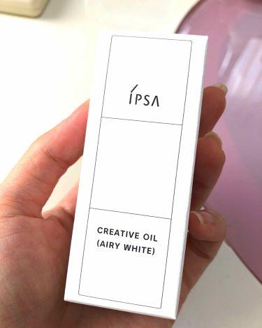 クリエイティブオイル/IPSA/化粧下地を使ったクチコミ(2枚目)
