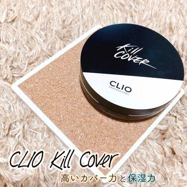 キル カバー コンシール クッション/CLIO/クッションファンデーションを使ったクチコミ(1枚目)