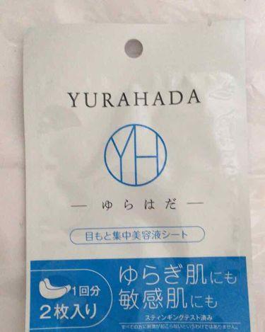 YURAHADA  目もと集中美容液シート/シートマスク・パックを使ったクチコミ(1枚目)