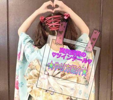 E M M Aさんの「VIDAL SASSOON Pink Series(ヴィダルサスーン ピンクシリーズ)2WAYヘアアイロン VSI-3271<ヘアケア美容家電>」を含むクチコミ