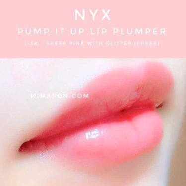 PUMP IT UP LIP PLUMPER/NYX Professional Makeup/リップグロスを使ったクチコミ(2枚目)