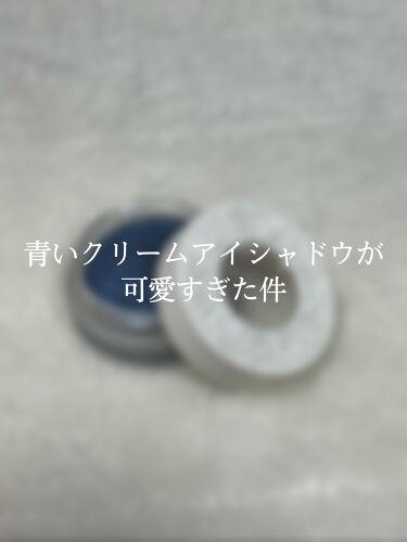 スパークリング アイカラー/PAUL & JOE BEAUTE/パウダーアイシャドウを使ったクチコミ(1枚目)
