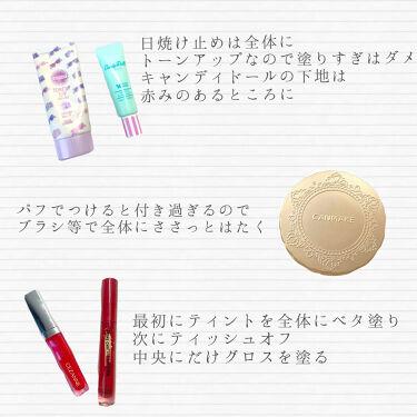 ブライトピュアベース/CandyDoll/化粧下地を使ったクチコミ(2枚目)