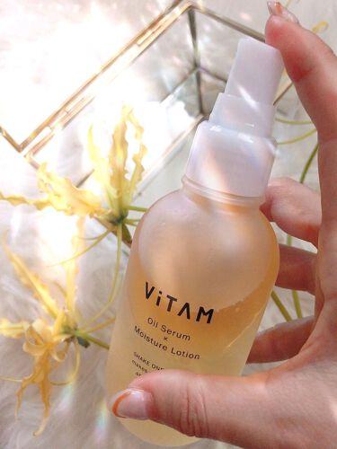Shake One Mist C/ViTAM/美容液を使ったクチコミ(3枚目)