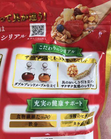 ごろっとグラノーラ 贅沢果実/日清シスコ/食品を使ったクチコミ(3枚目)