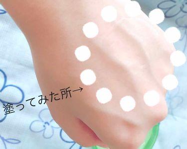 アロエベラ92%/ネイチャーリパブリック(韓国)/日焼け止め(ボディ用)を使ったクチコミ(3枚目)