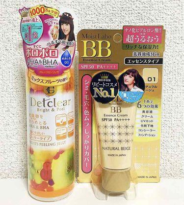 yun on LIPS 「明色化粧品さんの『モイストラボBBエッセンスクリーム』『DE..」(1枚目)
