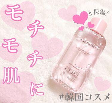 ピンクティーツリートナー/APLIN/化粧水を使ったクチコミ(1枚目)
