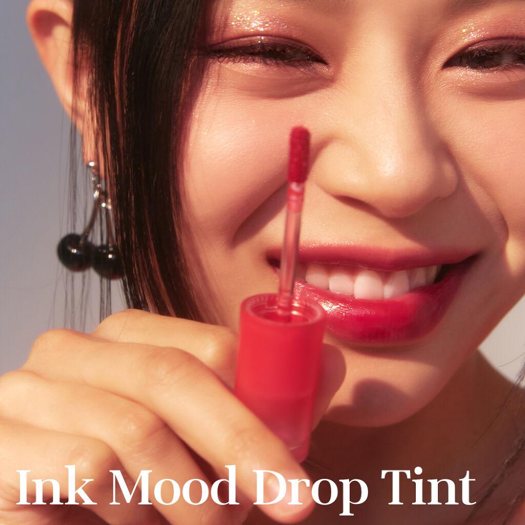 【マスクに付きにくい】ポっと色付くインク ムード ドロップ ティントを50名様にプレゼント!(1枚目)