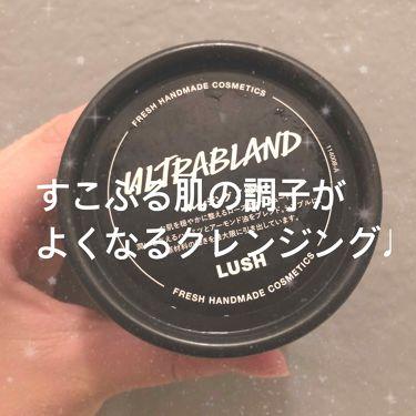 俳句/ラッシュ/クレンジングクリームを使ったクチコミ(1枚目)