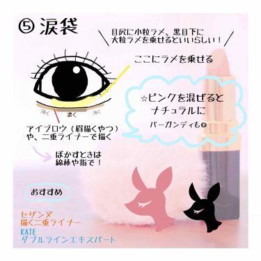【旧品】パーフェクトスタイリストアイズ/キャンメイク/パウダーアイシャドウを使ったクチコミ(9枚目)