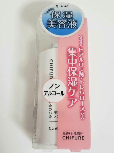 美容液 ノンアルコールタイプ/ちふれ/美容液を使ったクチコミ(1枚目)