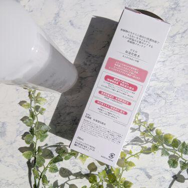 保湿化粧水/肌美精/化粧水を使ったクチコミ(4枚目)