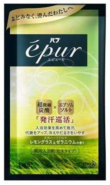 エピュール レモングラス&ゼラニウムの香り 50g
