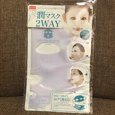 ザ・ダイソー 潤マスク2WAY
