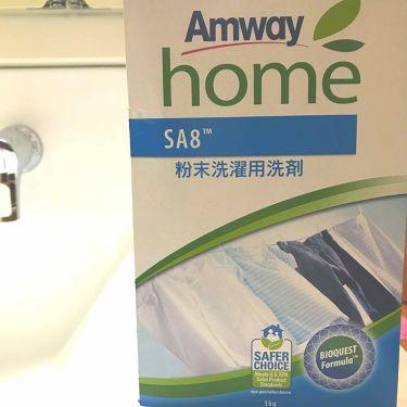 Amway home SA8™️粉末洗濯用洗剤/アムウェイ/その他を使ったクチコミ(1枚目)
