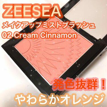 薄霧錦紗 単色チーク/ZEESEA/パウダーチークを使ったクチコミ(1枚目)